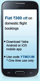 Chennai to tuticorin flight ticket booking