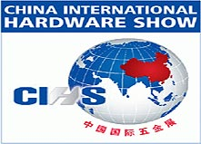 China International Hardware Fair - Beijing
